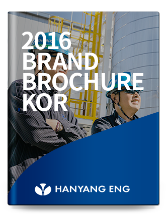 BROCHURE 2016 KOREAN